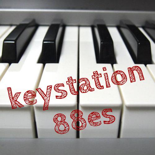 88鍵のマスターMIDIキーボードはこれ一択 。M-AUDIO 『Keystation 88es』