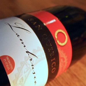 【ワイン】ホットでもおいしい赤のスパーク。ランブルスコ サン・キリコ ロッソ 飲んだ