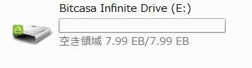 Baidu IME_2013-4-6_21-54-11