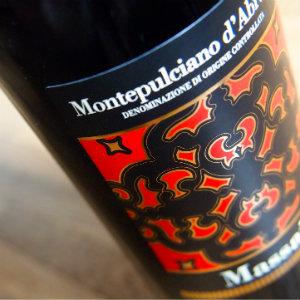 ワンコインのお手軽ワイン、マッサイア モンテプルチアーノ・ダブルッツォ 飲んだ