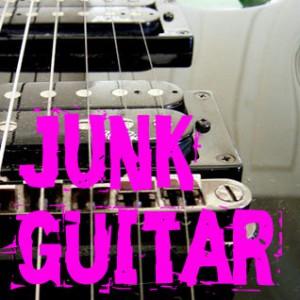 無料で高品質なKontakt用ギター音源「Junk Guitar」をみんなで使おう