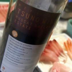 おすすめ国産ワイン | 都農ワイン「マスカット・ベリーA」 飲んだ