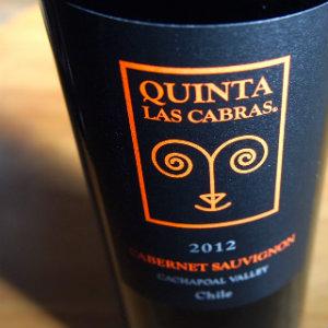 ワンコインでコスパ最高な赤ワイン「キンタ・ラス・カブラス カベルネ・ソーヴィニヨン」は時間が経ってもおいしい