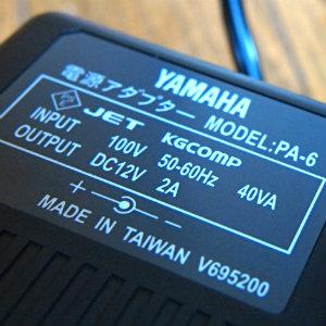 RME Fireface UCの電源アダプタをYAMAHA PA-6に交換したら滑らかな音質へ改善したかもしれない話