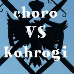 choro VS こおろぎ アレンジ対決。結果と過程の記事まとめ