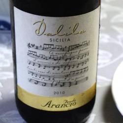 手土産によさそう。ロミオとジュリエットの楽譜がプリントされた白ワイン「ダリラ」