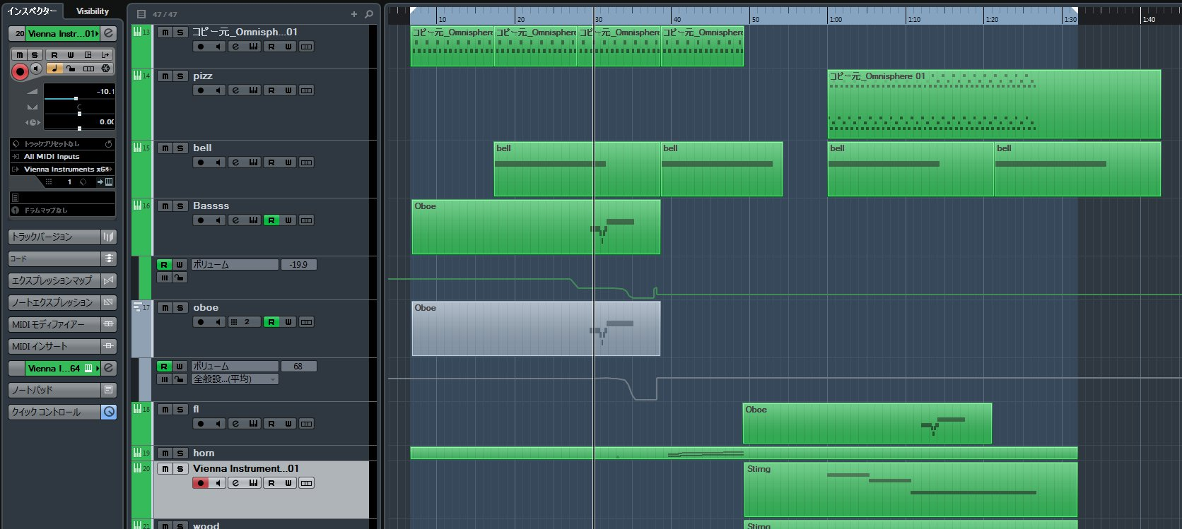 cubase_to_Studio_one_004