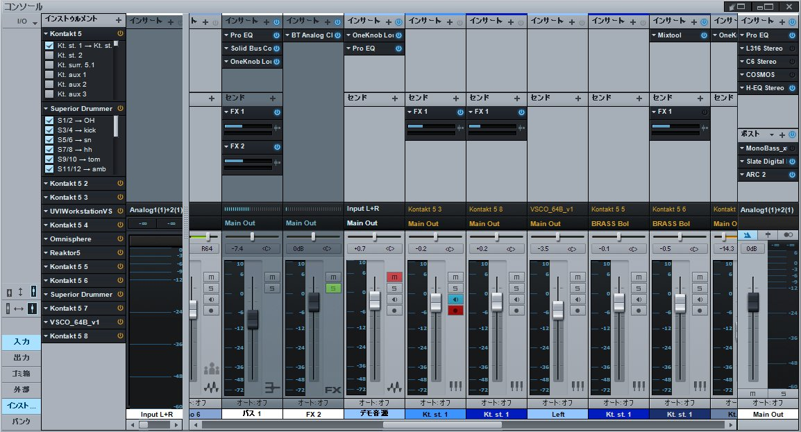 cubase_to_Studio_one_007