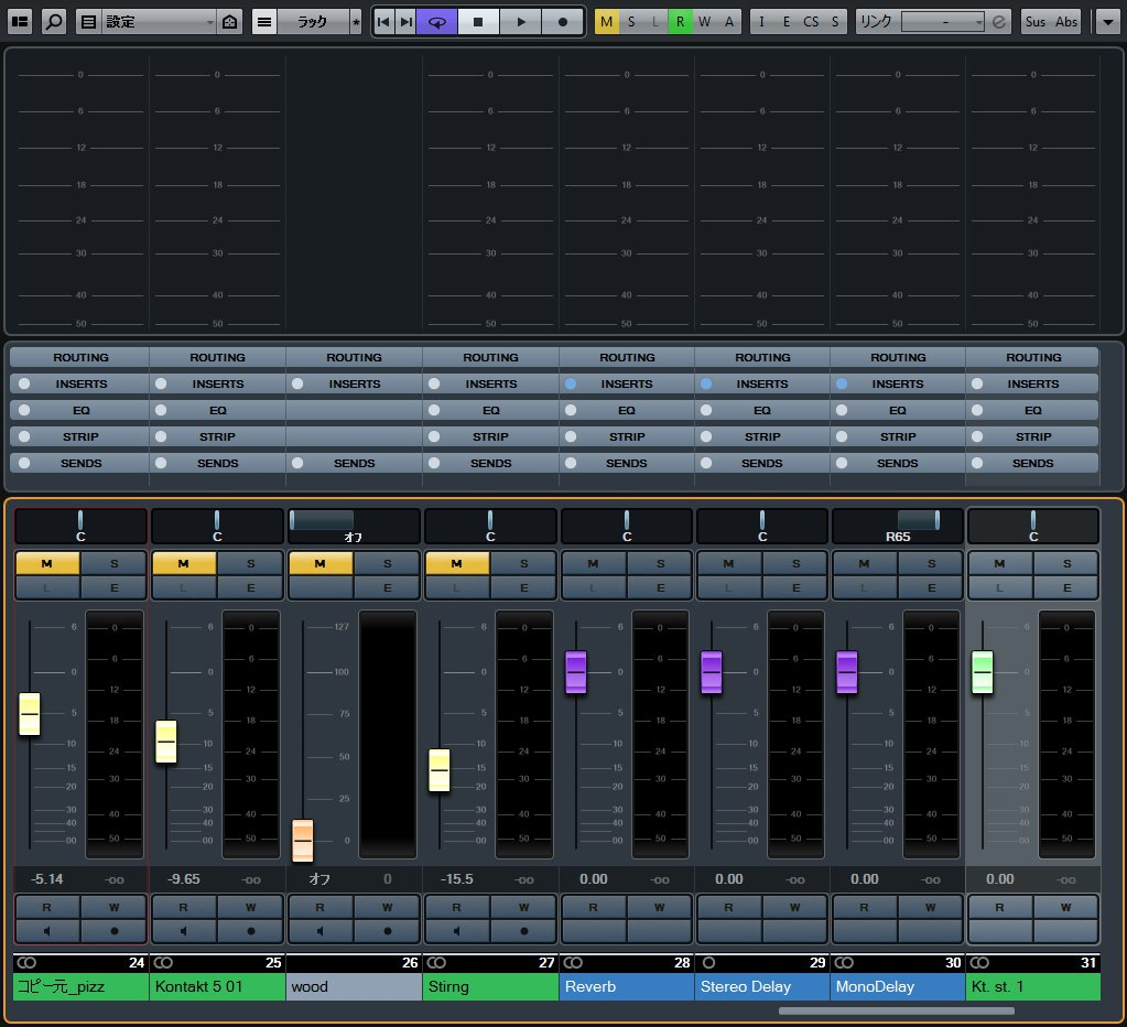 cubase_to_Studio_one_009