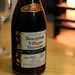 Beaujolais nouveau 2015 sam