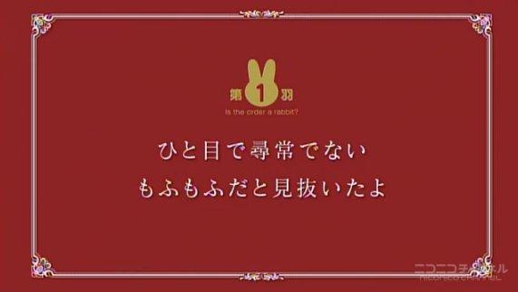 gochiusa_6