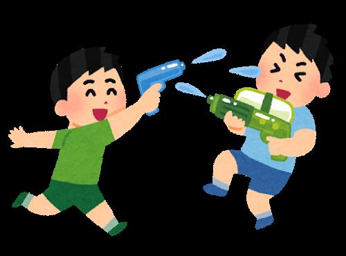 mizudeppou_kids