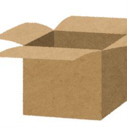 やっぱり最強のオンラインストレージ&バックアップサービスは『Dropbox』だと思う