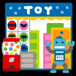 音が出るおもちゃ300個以上の音を収録した『Complete Toy Museum 』レビュー