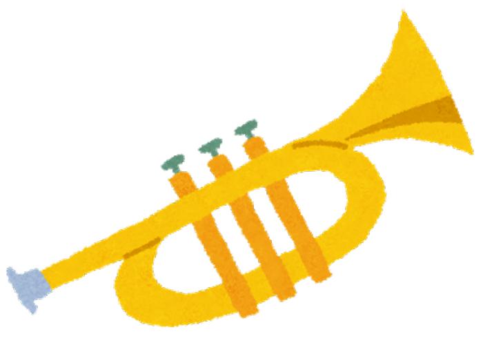 music_trumpet700