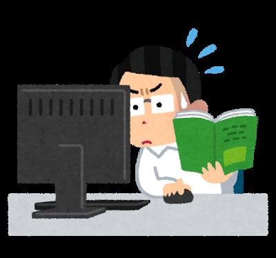 Q.NIの規約にサウンドライブラリへの使用はダメだと書いてあるのですが、ストックサービスへの登録はできますか?A.できます。