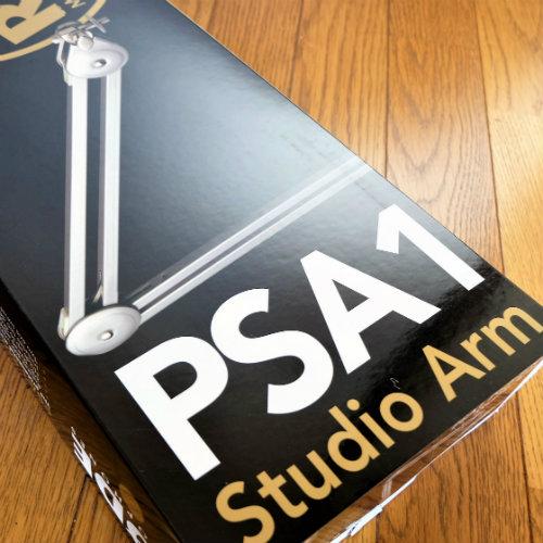デスクトップ用マイクスタンドRODE『PSA1 Studio Arm』レビュー