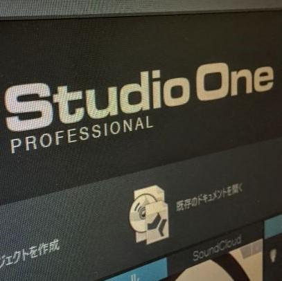 Studio Oneの再インストール方法【Windows10 日本語】