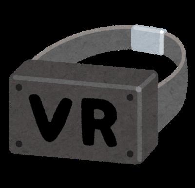 飲食を楽しみながらVR/ARゲームを体験できるカフェ&バー『VREX』内のゲームの音楽を制作しました。