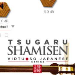 音も機能も最高峰の津軽三味線音源『TSUGARU SHAMISEN』レビュー