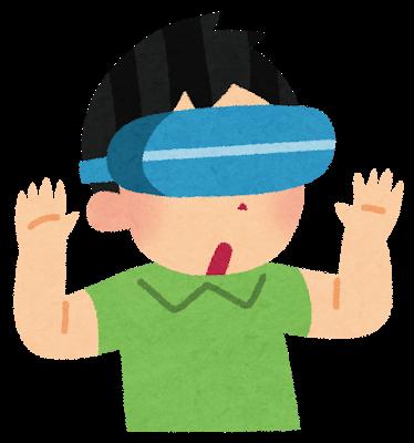 VR・AR カフェバー「VREX」 のVRパーティーゲーム『ばんばんブルーム』の音楽を制作しました。