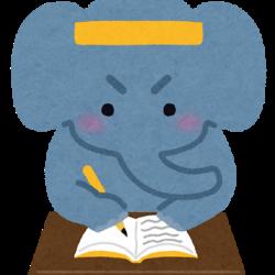 無目的な勉強こそ後で活きる。『知的戦闘力を高める 独学の技法』を読んだ。