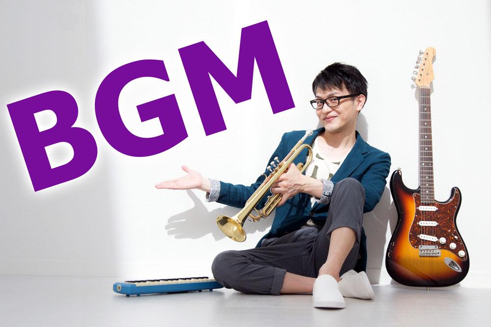 BGM_TOP2