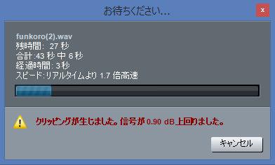 ARC2_error