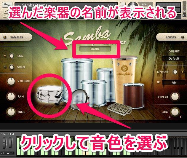 samples_101514_103146_PM