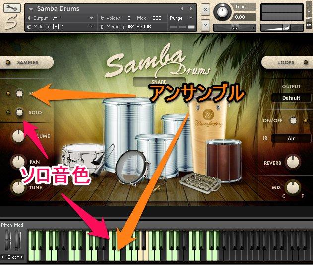 samples_101514_103510_PM