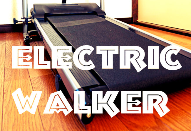 Electric Walker_top