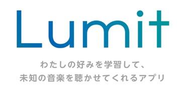 lumit_title370