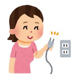 setsuden_plug