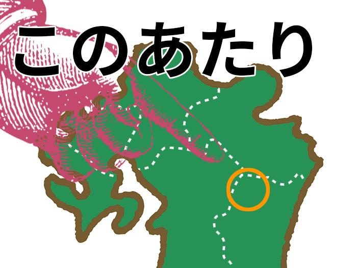生きる神話!名字『興梠』(こうろき)について解説