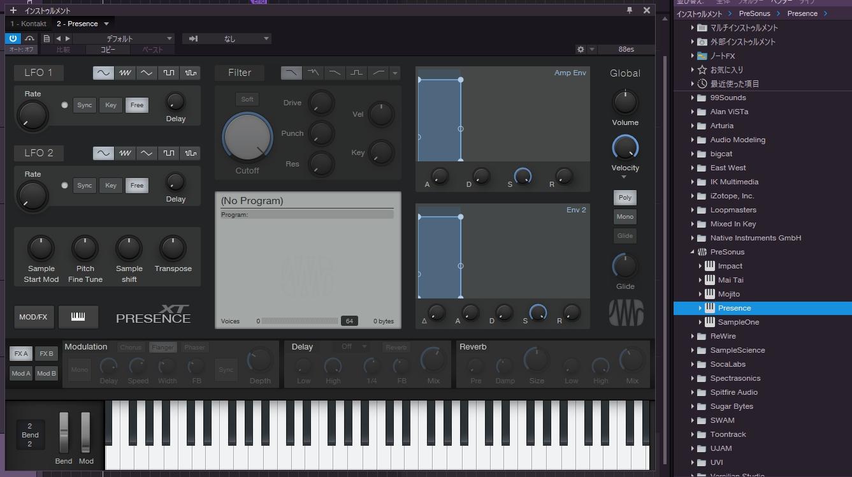 リリースカットピアノの音色の作りかた【Studio One限定】