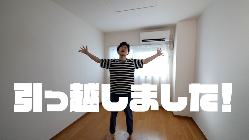 新DTM部屋にクッションフロアを敷く!【賃貸6畳で音楽制作スタジオ作り】#1